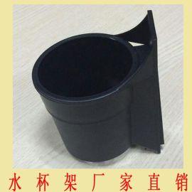 礼堂椅水杯架会议室椅水杯报告厅椅水杯架排椅前置水杯后置水杯