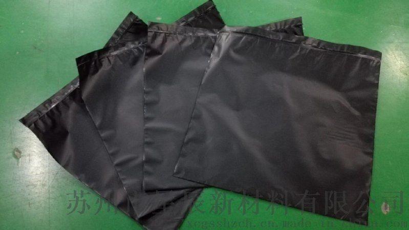 [厂家直销]黑色PE导电自封袋 自封导电袋 电阻值4-6次方