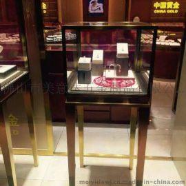 专业供应不锈钢展柜 精品珠宝不锈钢展柜定做