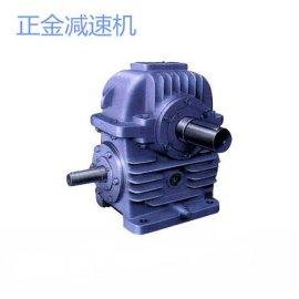 厂家大量供应WHC160  WHX160  WHS160圆柱蜗杆减速机