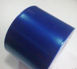 供应无遗胶蓝色网纹保护膜 蓝色PE网纹保护膜