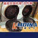 環保型煤焦油清洗劑_焦炭清洗劑_凱迪化工KD-L314