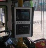 液晶公交收費機_分段收費車載刷卡機