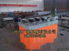 温室大棚骨架打弯机器专业生产厂家15100377229