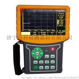 LKUT720数字超声波探伤仪 金属钢管气孔探伤仪 焊缝裂纹裂纹