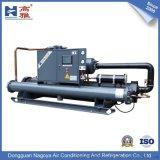 高雅   空调KSC-300WS水冷螺杆式热回收冷水机组 85HP 循环冷水机  工业制冷机组