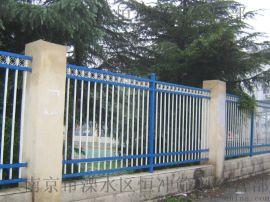 南京锌钢护栏_南京锌钢护栏价格_**南京锌钢护栏批发