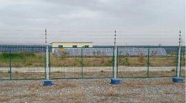 光伏发电站围栏 光伏变电站网围栏