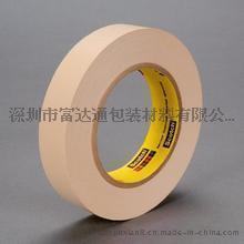 深圳代理商低价销售3M单面胶带