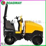 ROADWAY 压路机 RWYL52C小型驾驶式手扶式压路机 厂家供应液压光轮振动压路机新疆