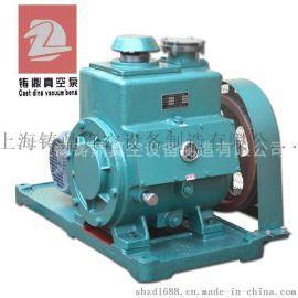 上海厂家生产 2X-30A 高真空高转速**水冷却双级旋片式真空泵