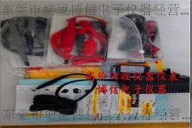 博信仪器供应福禄克199B 199C彩色示波器