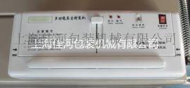 佳河厂家DZ-300A家用真空包装机