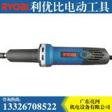 RYOBI 利優比G-601 工業級直磨機 電磨 內磨機  470w 6mm