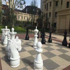 玻璃钢雕塑 大型国际象棋雕塑 园林景观雕塑