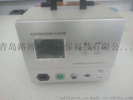 LB-2400大气采集后 进行检测的流程标准