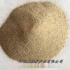本格廠家直供白沙 細沙 煙灰魚缸石英沙