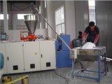 ZJF300塑料粉末加料機