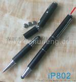 三合一鐳射電容觸控手寫筆適用各種手機與平板電腦