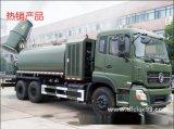 程力威牌CLW5252GPSD5型绿化喷洒车