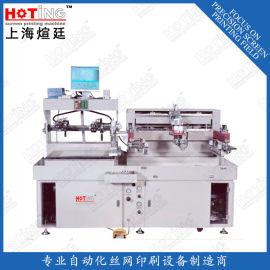全自动丝印机 防焊绿漆丝印机