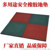 优质橡胶地板 户外橡胶地垫 滑梯保护垫