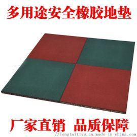 标准橡胶地板 户外橡胶地垫 滑梯保护垫