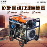 7kw开架式柴油发电机体积