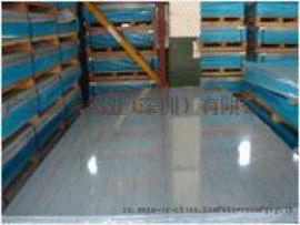 防锈防腐蚀5083铝板