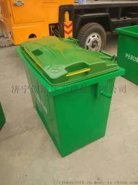 山东660升户外镀锌垃圾桶 铁质垃圾箱现货供应
