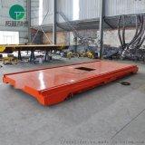 訂製天車配套運輸拖纜式全電動平板車磨具運輸車廠家