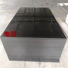 PE洗水箱盖板 输送机耐磨衬板