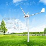 晟成10千瓦併網風力發電好設備發電量大