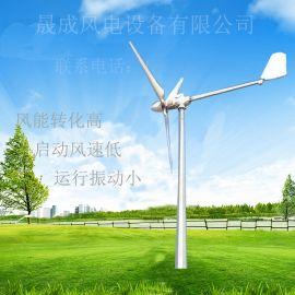 晟成10千瓦并网风力发电好设备发电量大