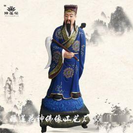 豫莲花厂供应八仙雕塑神像吕洞宾铁李拐八仙齐聚佛像