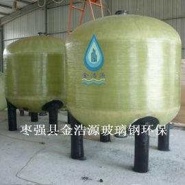 厂家供应多介质玻璃钢过滤罐 玻璃钢软化树脂罐
