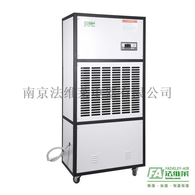数控车间空气净化器|空气除湿机品牌