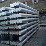 鋁棒加工 高質5052鋁棒 耐磨鋁棒 可加工定製
