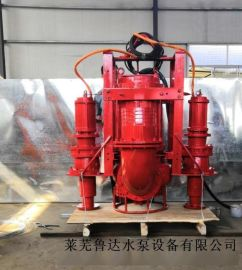 铰刀搅拌器厂家 潜水抽沙泵 耐磨渣浆泵