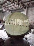 玻璃鋼圓球造型雕塑、玻璃鋼造型雕塑廠家