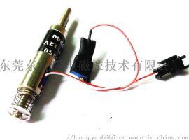 供应高品质长行程强力推拉式直流圆管电磁铁电磁铁