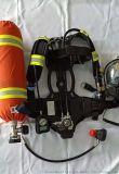 电子压力表DS-RHZKF6.8/A正压空气呼吸器