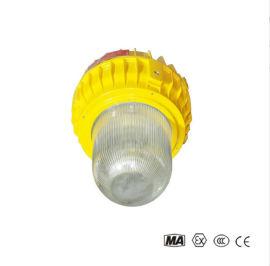 BFC8140内场防爆灯 吸顶防爆灯