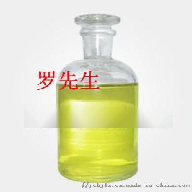 雙十烷基二甲基氯化銨廠家|原料