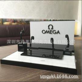 亚克力**手表展示架有机玻璃亚克力品牌手表展示架