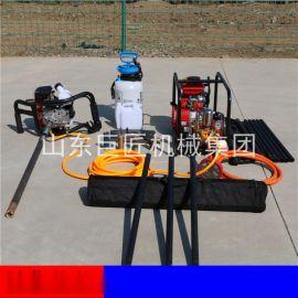 取芯钻机设备BXZ-1轻便勘探钻机 岩石取样设备