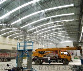 新型自控除尘设备,工厂除尘设备武汉锦胜雾森喷雾系统