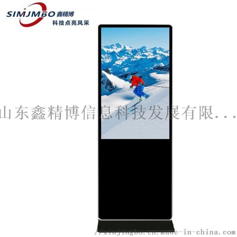 多媒体立式广告机_山东壁挂广告机厂家