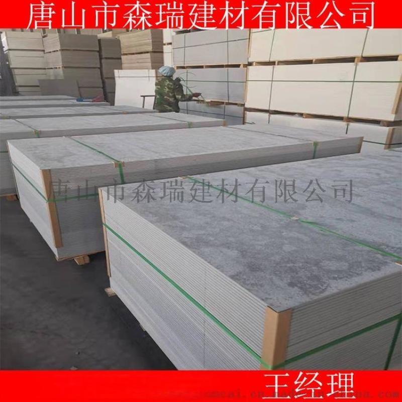 耐高温水泥纤维板 8mm水泥纤维板价格