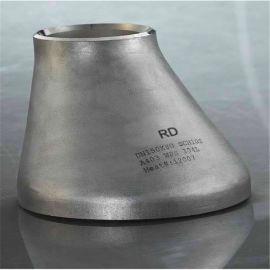 实体不锈钢管件厂家供应同心异径管 304 316L不锈钢大小头 碳钢大小头 偏心大小头
